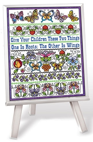 Amia 42193 Give Your Children These 2 Beveled Glass Easel and Plaque