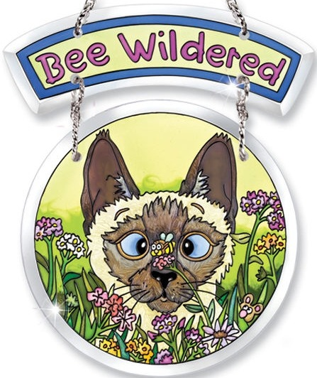 Amia 5749 Bee Wildered 2 Piece Suncatcher