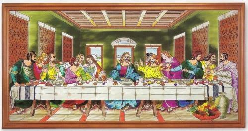 Amia 9767 The Last Supper