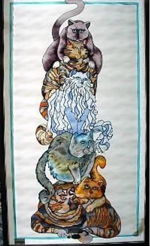 Amia 9788 Pole Cats Window Panel