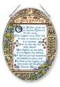 Amia 41247 The Lord's Prayer Large Oval Suncatcher