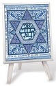 Amia 42189 Star of David Beveled Glass Easel & Plaque