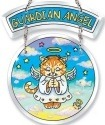 Amia 5746 Guardian Angel 2 Piece Suncatcher