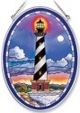 Amia 7783 Cape Hatteras Medium Oval Suncatcher