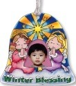 Amia 8078 Blessing Ornament