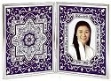 Amia 9011 Delft Blue Photo Frame
