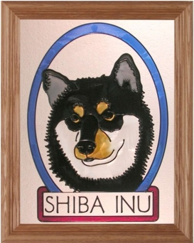 Artistic Gifts Art Glass BW291 Shiba Inu Panel Glass Made in the USA $55.99