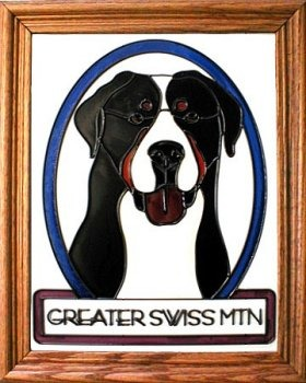 Artistic Gifts Art Glass BW231 Greater Swiss Mtn I Vertical Panel