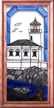 Artistic Gifts Art Glass C099 Coquille River OR Vertical Panel