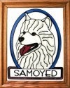 Artistic Gifts Art Glass BW234 Samoyed Vertical Panel
