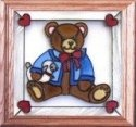 Artistic Gifts Art Glass Q006 Teddy Bear and Lamb Panel