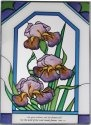 Silver Creek Art Glass WS217 Iris Inspirational Vertical Panel