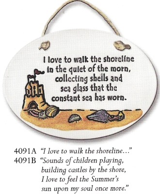 August Ceramics 4091A Verse - Click Photo Plaque