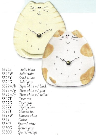 August Ceramics 5527T Tan Clock