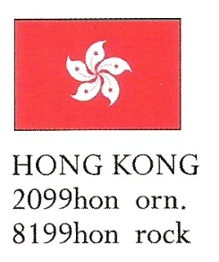 August Ceramics 8199HON Hong Kong Flag Paperweight