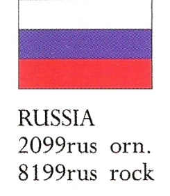 August Ceramics 8199RUS Russia Flag Paperweight