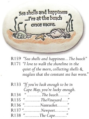 August Ceramics R134 Verse - Click Photo Rock