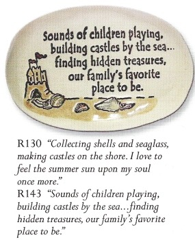 August Ceramics R143 Verse - Click Photo Rock