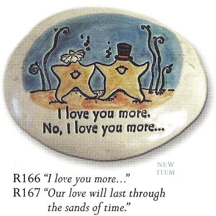 August Ceramics R166 Verse - Click Photo Rock
