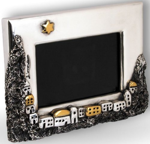 D'Argenta H8 Picture Frame by Sima Abraham # H8