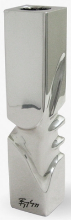 D'Argenta RV28 Clung Vase by Pedro Ramirez V