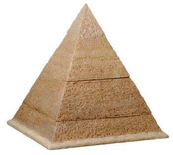 Bon Marche OSLMEP Egyptian Pyramid Luminiart