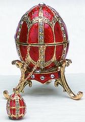 Kubla Crafts Bejeweled Enamel KUB 0-4014R Red Egg Box with Pendant
