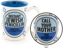 Our Name is Mud 4041761 Jewish Penicilin Mug