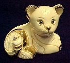 Artesania Rinconada 1703L Lion Cub Baby RARE White on White