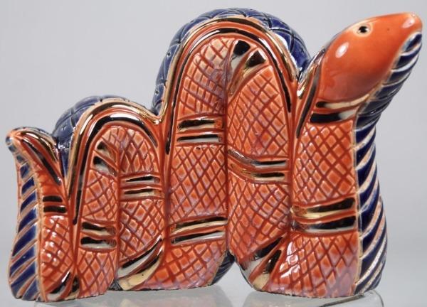 Artesania Rinconada 753 Snake RED RARE Non US Silver Anniversary Collection