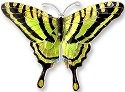 Zarah 711802 Tiger Swallowtail Pin Brooch